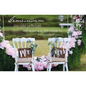 """Faltkarte """"Gemeinsam"""" Alles Liebe zur Hochzeit"""